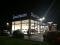 davidsons-longbenton-night